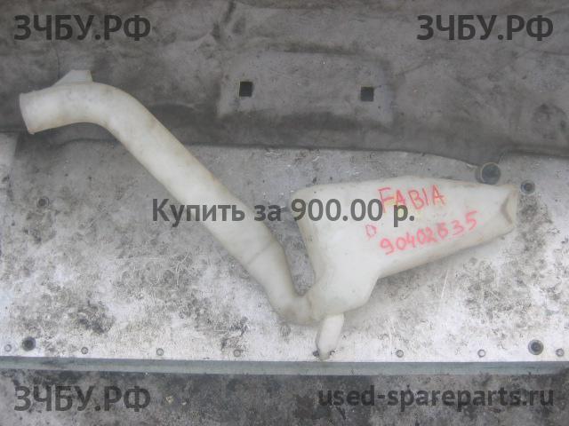 Фотографии автозапчасти Бачок омывателя лобового стекла с разборок иномарок.
